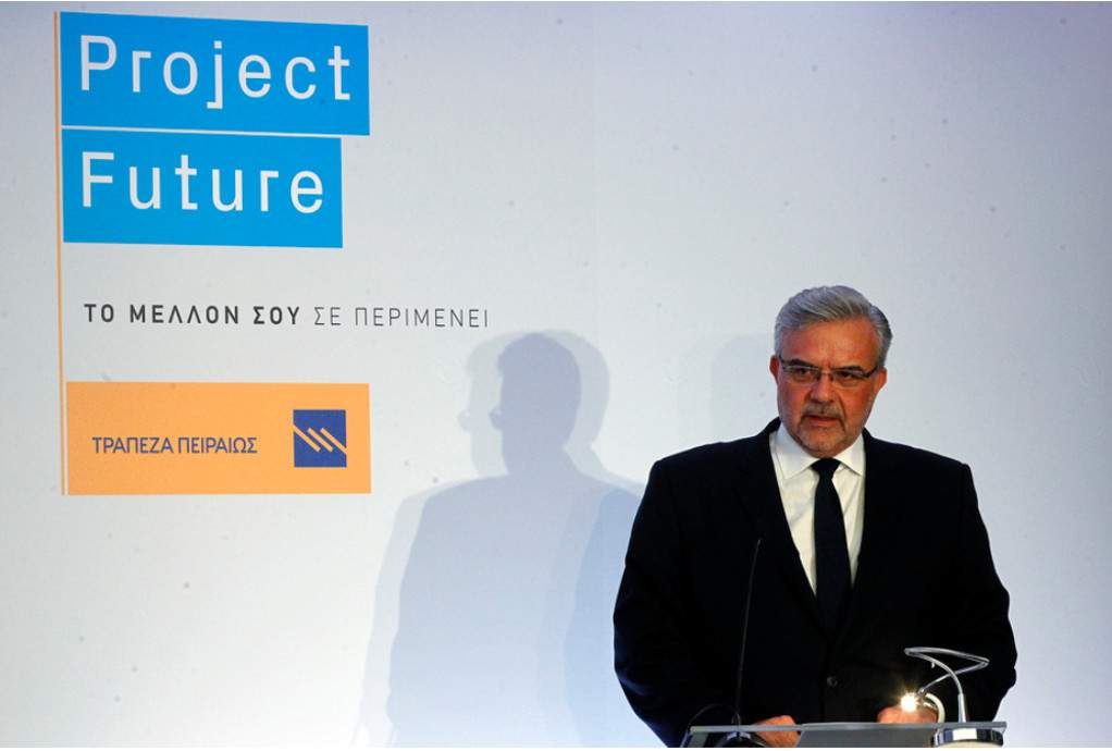 Τρ. Πειραιώς: Αιτήσεις για το 6ο Project Future