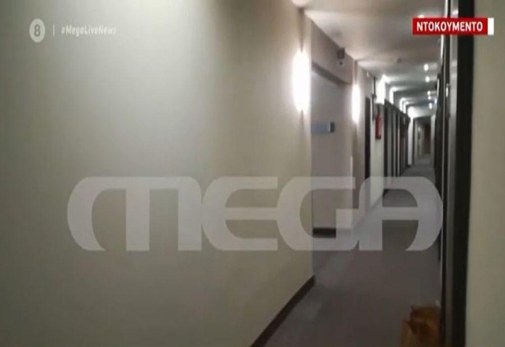 Κορωνοϊος – Αθήνα: Βίντεο ντοκουμέντο από το ξενοδοχείο της καραντίνας