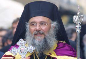 Μητροπολίτης Κέρκυρας: Οι πιστοί να προσεύχονται απ'το σπίτι
