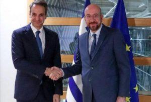 Αύριο Μητσοτάκης και ηγεσία της ΕΕ στον Έβρο