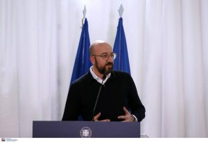 Ταμείο Ανάκαμψης: Συμβιβαστική η πρόταση του Σαρλ Μισέλ