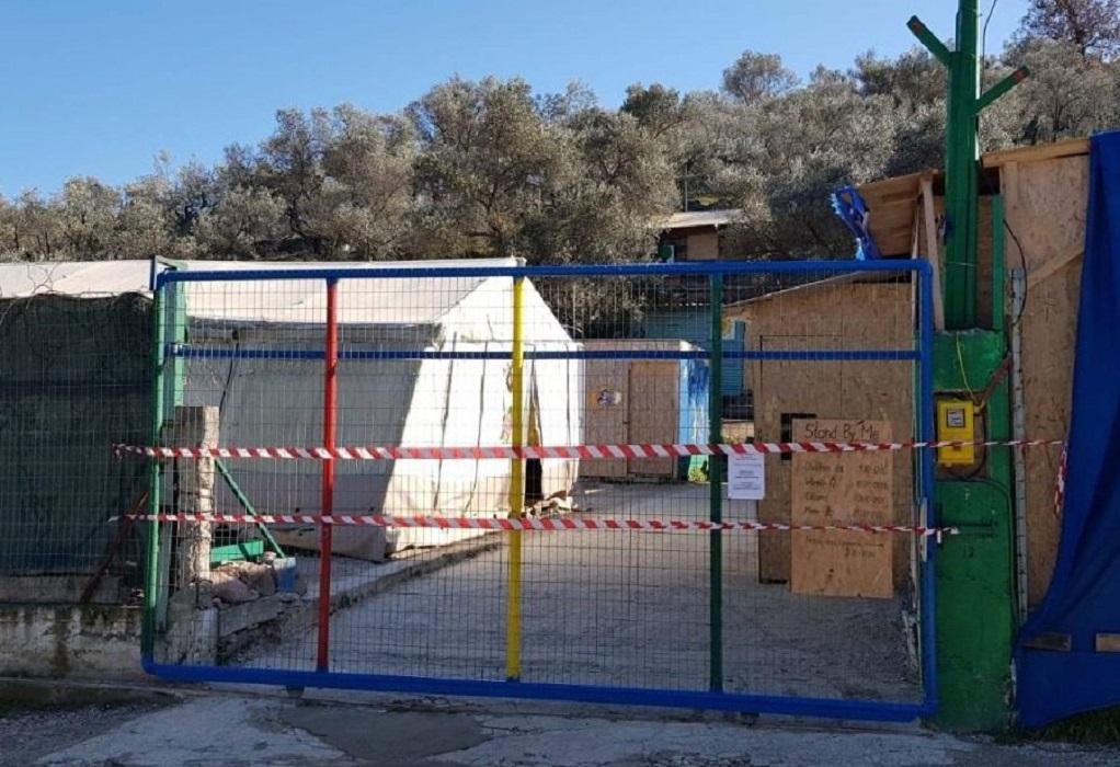 Μυτιλήνη: Πυρκαγιά σε δομή ΜΚΟ στη Μόρια