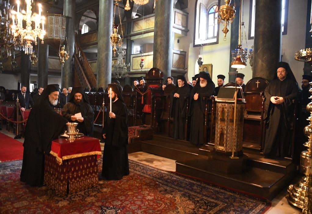 Οικουμενικό Πατριαρχείο: Τι λέει για Θεία Κοινωνία και τον κορωνοϊό