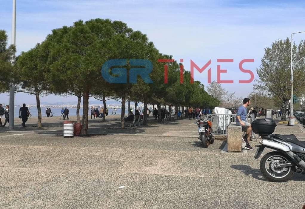 Γέμισε η παραλία της Θεσσαλονίκης παρά τις οδηγίες #ΜένουμεΣπίτι (ΦΩΤΟ-VIDEO)