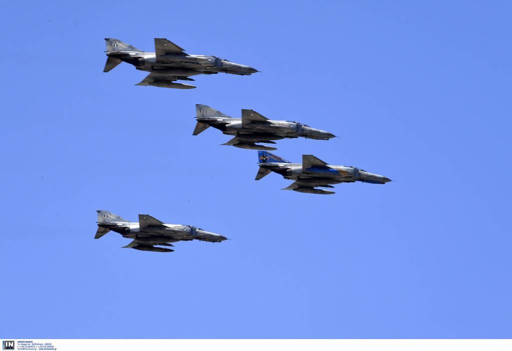 Υπερπτήσεις τουρκικών μαχητικών πάνω από το Αιγαίο
