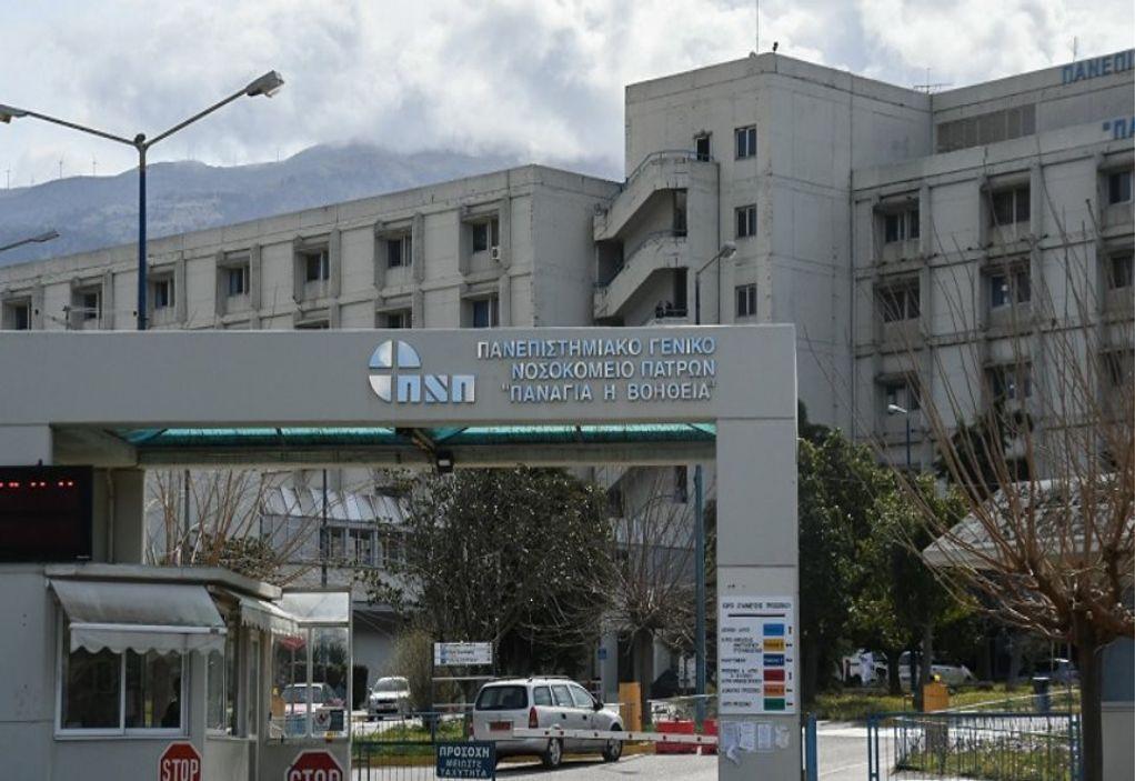 Κορωνοϊός: Στο νοσοκομείο του Ρίου 14χρονος