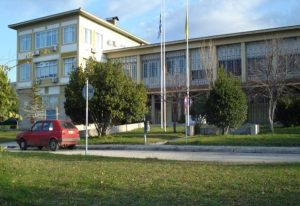 Πάτρα: Επιτέθηκαν στην πρύτανη για το κλείσιμο της φοιτητικής εστίας