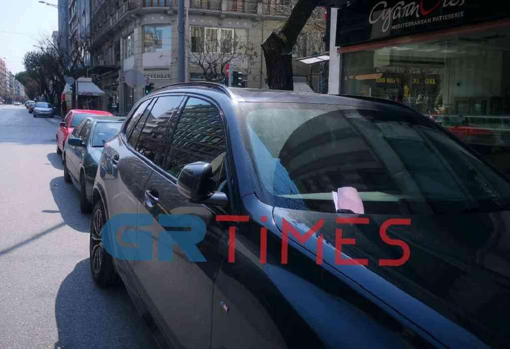 """Διευθυντής Τροχαίας Θεσσαλονίκης: Δεν υπάρχει καμία εντολή για """"πάγωμα"""" κλήσεων"""