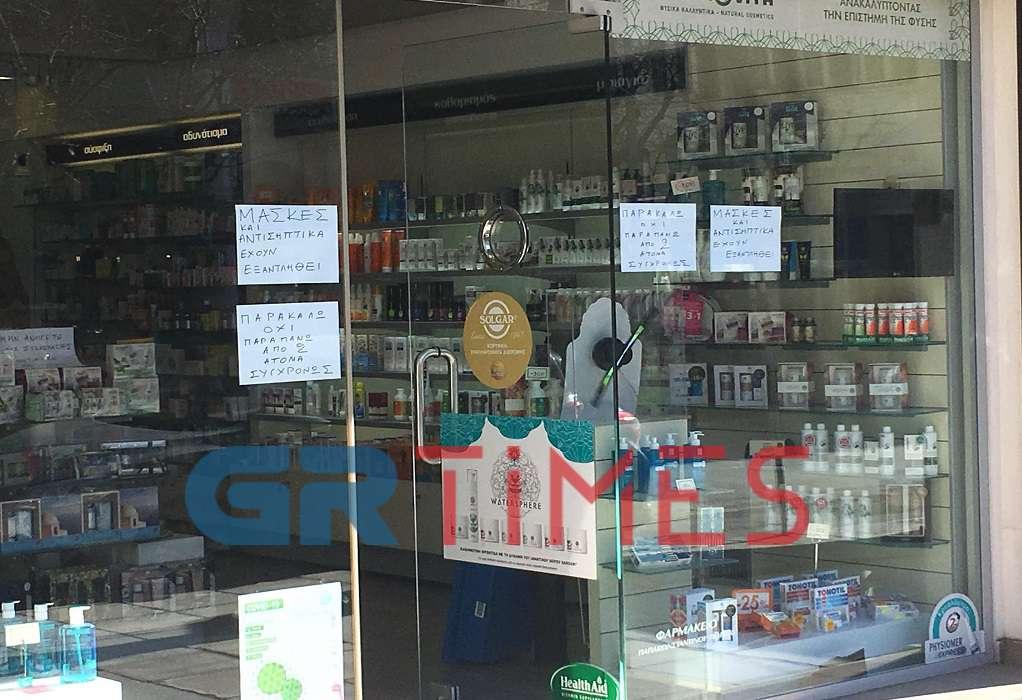 Ευγενίδης: Ανακοινώνουν για self test χωρίς τα φαρμακεία να έχουν καμία ενημέρωση