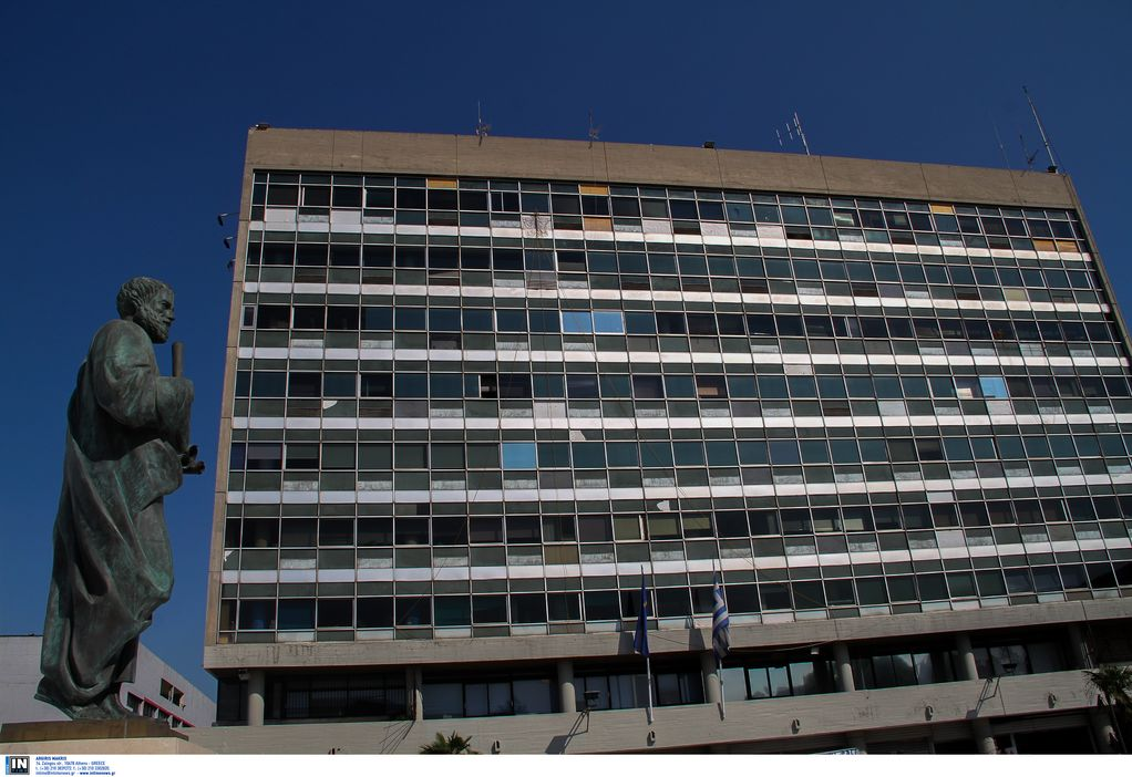 ΑΠΘ:Απολύθηκε ζευγάρι καθηγητών- Καταχράστηκε ευρωπαϊκά κονδύλια
