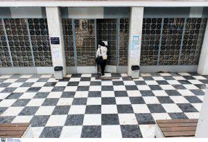 Κοροναϊός: Λήγει ο συναγερμός στο Πάντειο