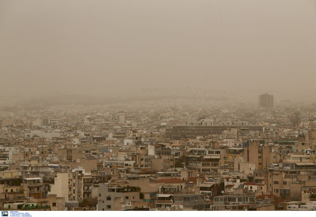 Αφρικανική σκόνη: Αυξημένες συγκεντρώσεις μέχρι τη Δευτέρα