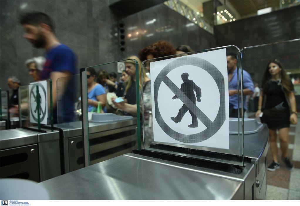 ΣΤΑΣΥ: Λαμβάνονται όλα τα μέτρα προστασίας από τον κορωναϊό