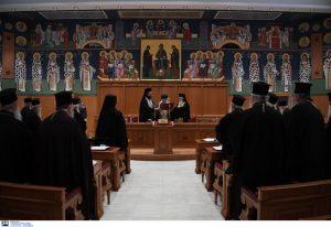 Ιερά Σύνοδος: Αδιαπραγμάτευτη η Θεία Κοινωνία
