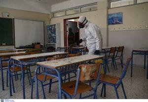 ΠΚΜ – Δ. Θεσσαλονίκης: Έτοιμα να ανοίξουν τα σχολεία