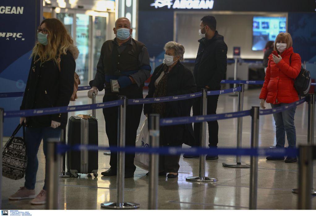 Κορωνοϊός: Συνεχίζεται ο επαναπατρισμός Ελλήνων από το εξωτερικό