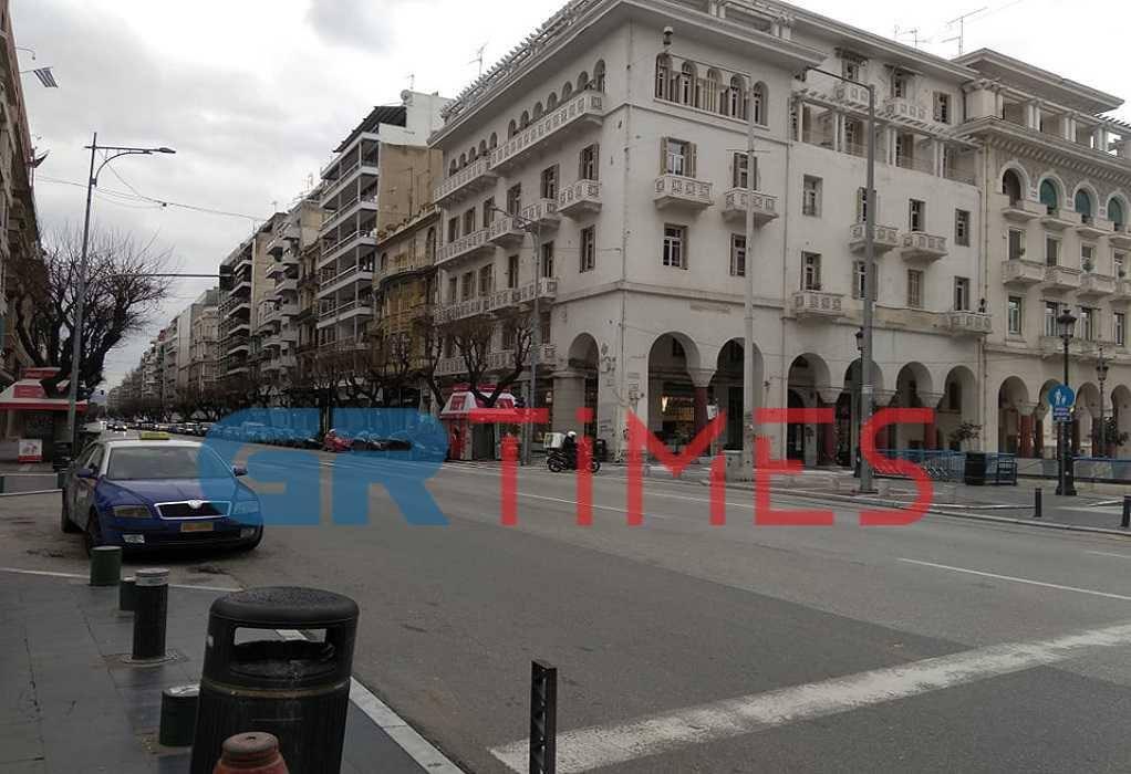 Θεσσαλονίκη: Δείτε την πόλη από την πλατεία Αριστοτέλους τώρα (VIDEO)