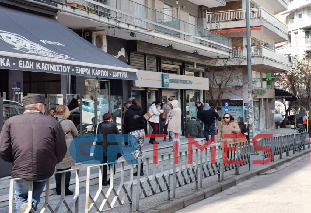 Θεσ/νίκη: Αστυνομικοί έλεγχοι σε ουρές τραπεζών – 268 παραβάσεις