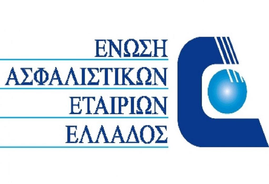 ΕΑΕΕ: 150.000 ευρώ για την κάλυψη αναγκών των ΜΕΘ