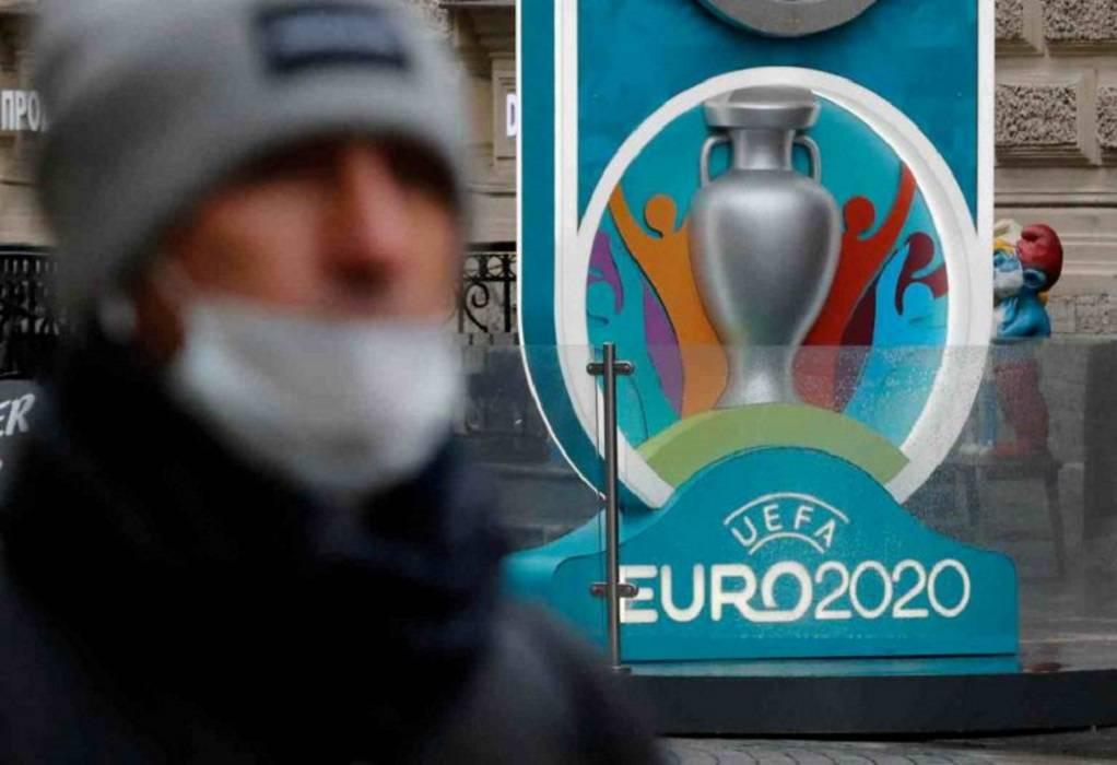 ΠΟΥ: Οι αγώνες του Euro ενδέχεται να αποτελέσουν εστίες υπερμετάδοσης