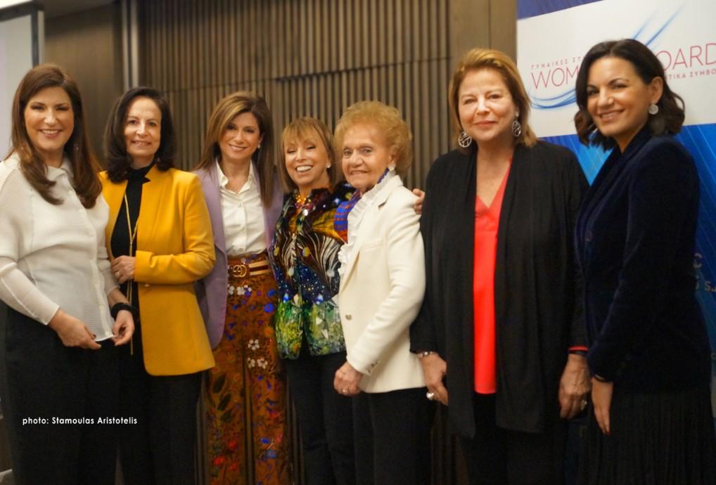 ΙCC Women: H ελληνική διεθνής των επιχειρηματιών γυναικών