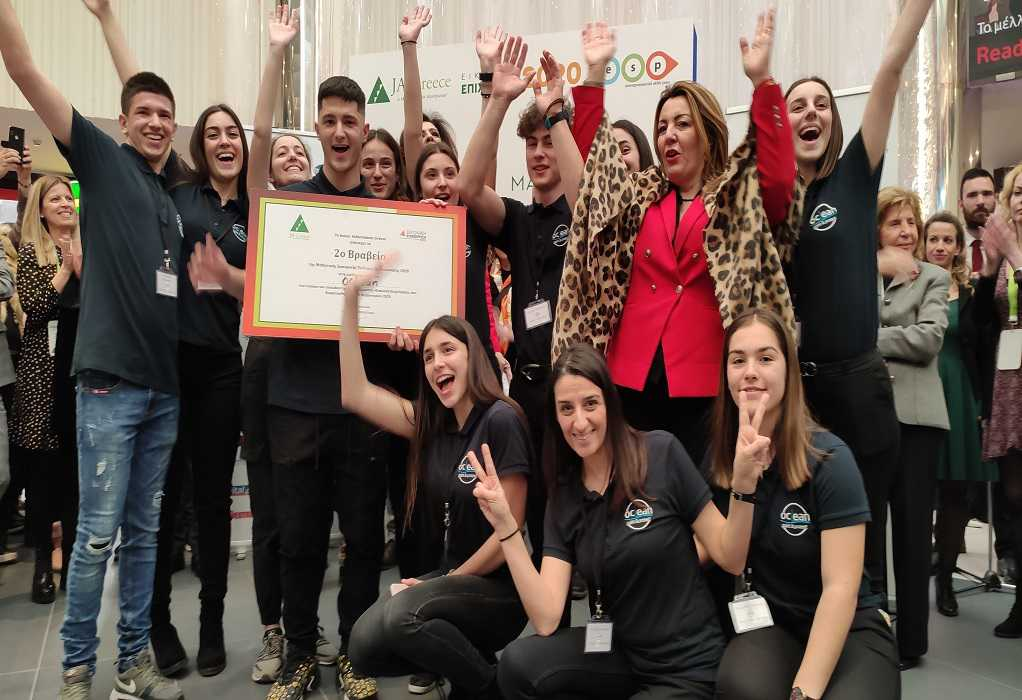 Δεύτερη θέση σε διαγωνισμό επιχειρηματικότητας για μαθητές της ΑΓΣ