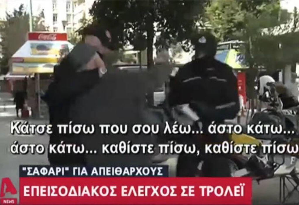 Δημοτικός αστυνομικός ακινητοποίησε ηλικιωμένο με… κεφαλοκλείδωμα (VIDEO)