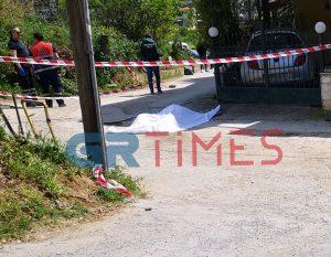 Συμβαίνει Τώρα: Τραγωδία στη Θεσσαλονίκη – Πατέρας πυροβόλησε 6 φορές και σκότωσε τον γιο του!