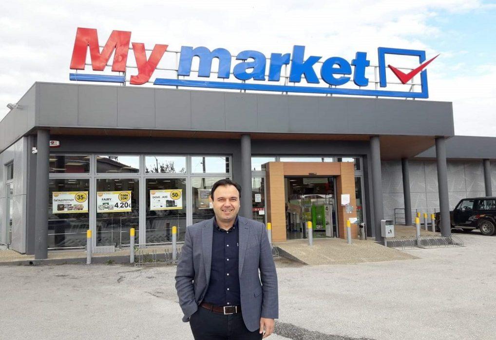 Μy market: Μέσα στην κρίση, προτεραιότητά μας ο Άνθρωπος