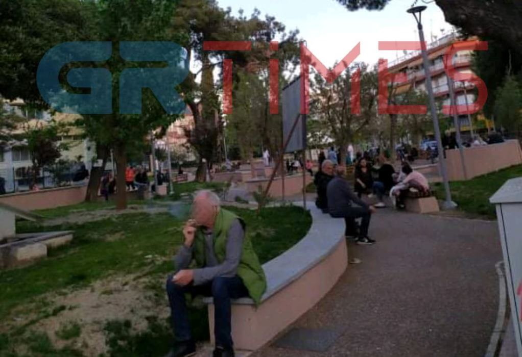 Θεσσαλονίκη: Γέμισε κόσμο το πάρκο Ν. Παπάζογλου (ΦΩΤΟ)