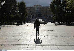 NYT: Η Ελλάδα Ξεπέρασε κάθε Πρόβλεψη