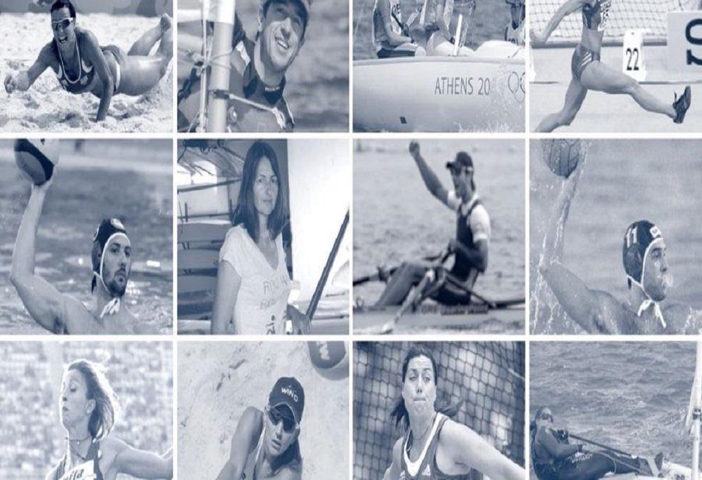 Αθλητές Λιμενικού: Μένουμε σπίτι – Βγαίνουμε νικητές (ΒΙΝΤΕΟ)