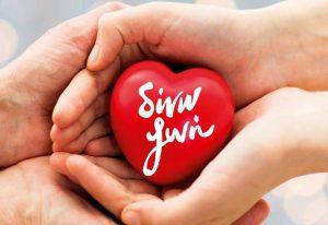 Κάλεσμα της ΟΝΝΕΔ σε πανελλαδική εθελοντική αιμοδοσία