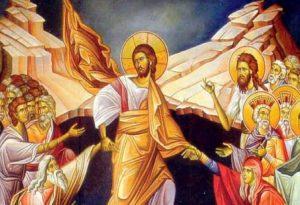 Μεγάλο Σάββατο: Χριστός ανέστη εκ νεκρών
