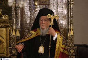 Συνάντηση του Οικουμενικού Πατριάρχη με τον υπ. Δικαιοσύνης της Τουρκίας