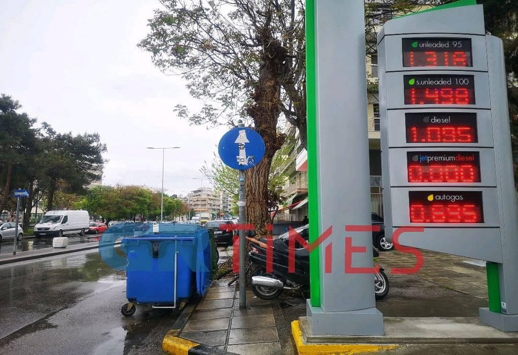 Πετρέλαιο θέρμανσης: Η μείωση τιμών… ζεσταίνει τη ζήτηση
