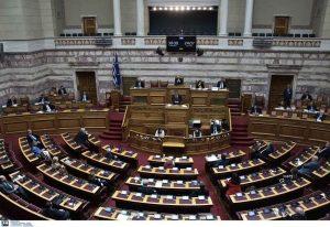 Βουλή: Πότε θα δημοσιευτούν τα πόθεν έσχες των πολιτικών