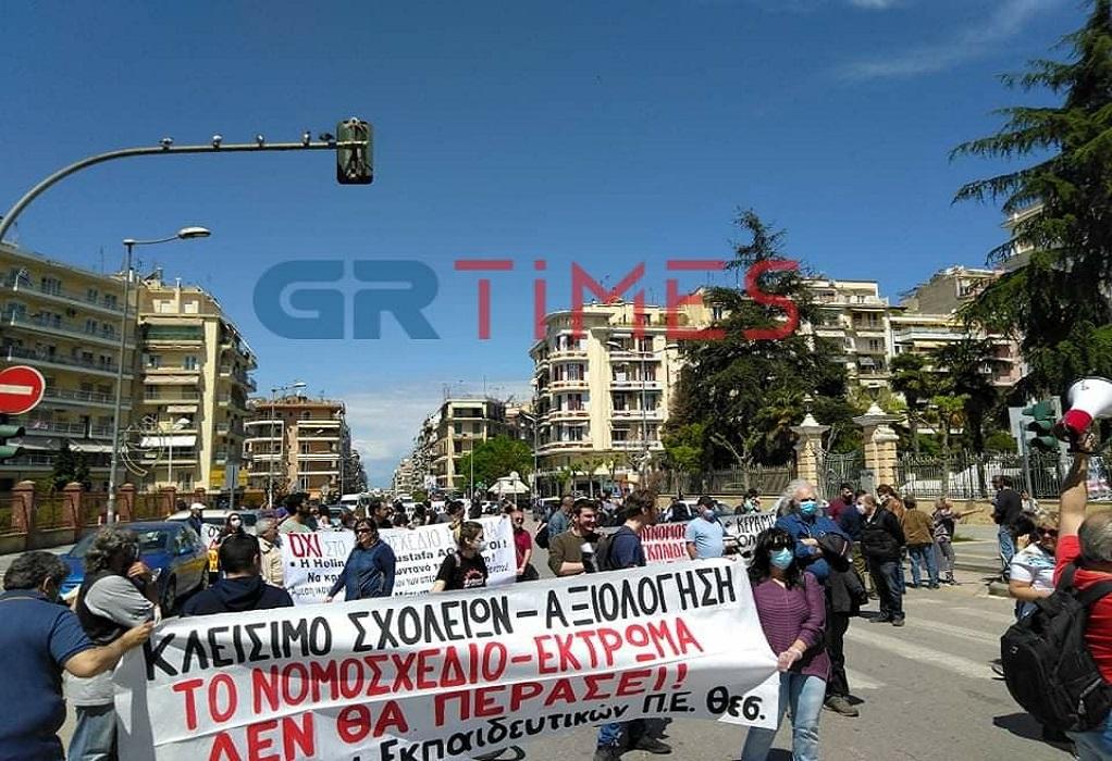 Θεσ/νικη: Πορεία εκπαιδευτικών παρά τις απαγορεύσεις (ΦΩΤΟ-VIDEO)