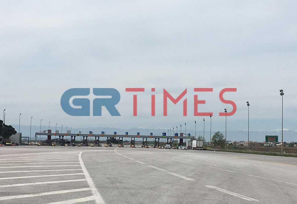Δείτε τους ελέγχους της ΕΛΑΣ στα διόδια Μαλγάρων τώρα (VIDEO)