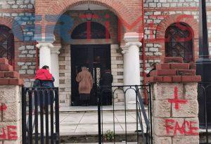 Χριστιανικά Σωματεία: Να ανοίξουν οι εκκλησίες την Ανάσταση