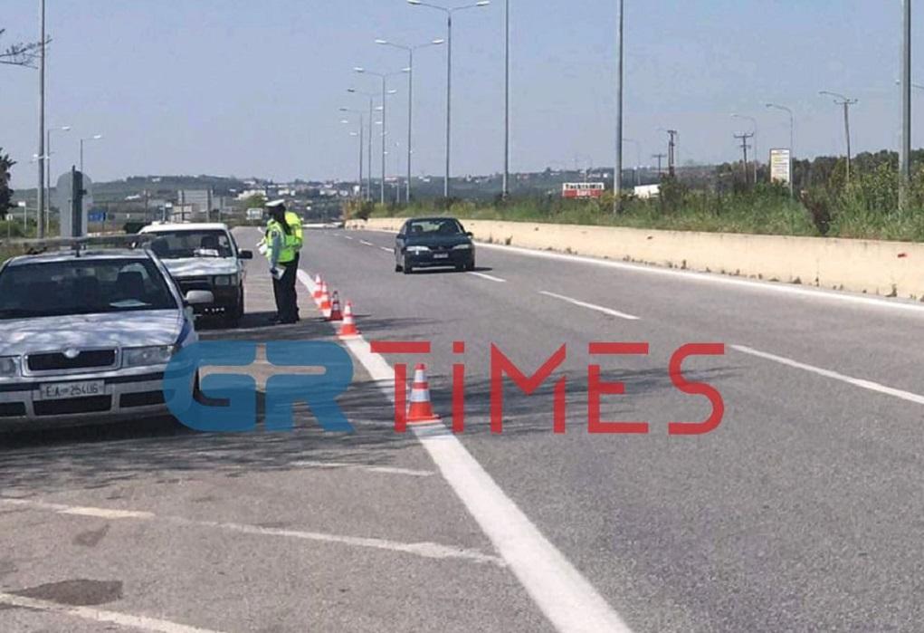 Θεσ/νίκη: Αυστηροί αστυνομικοί έλεγχοι σε όλες τις εξόδους (VIDEO)