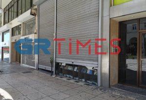 Πρόεδρος Εμπορικού Συλλόγου Αθήνας: Θα χαθούν θέσεις εργασίας