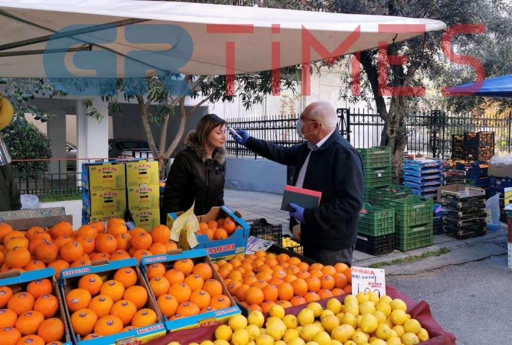 Θερμομέτρηση και οδηγίες στις λαϊκές αγορές (ΦΩΤΟ-VIDEO)