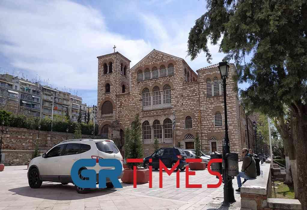 Η ΠτΔ στη Θεσσαλονίκη τη Δευτέρα