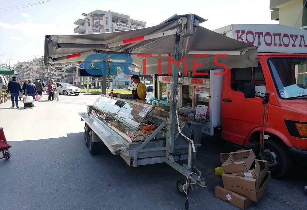 Κουπόνια σε πολύτεκνους για ψώνια στις λαϊκές αγορές