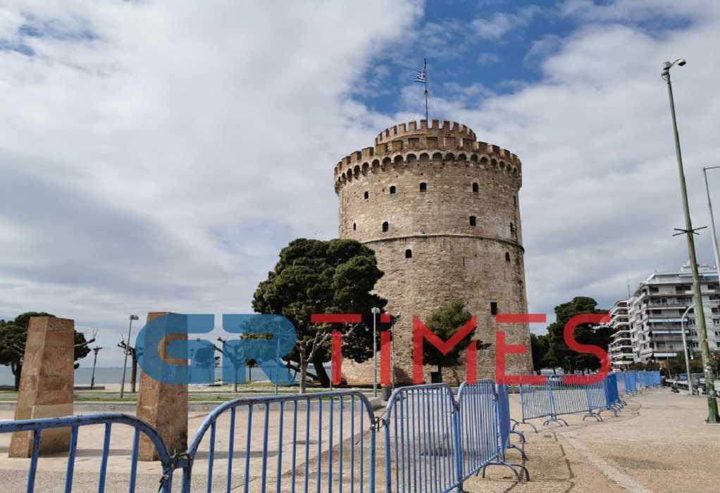 Θεσσαλονίκη: Δείτε την πόλη από τον Λευκό Πύργο τώρα (LIVE)