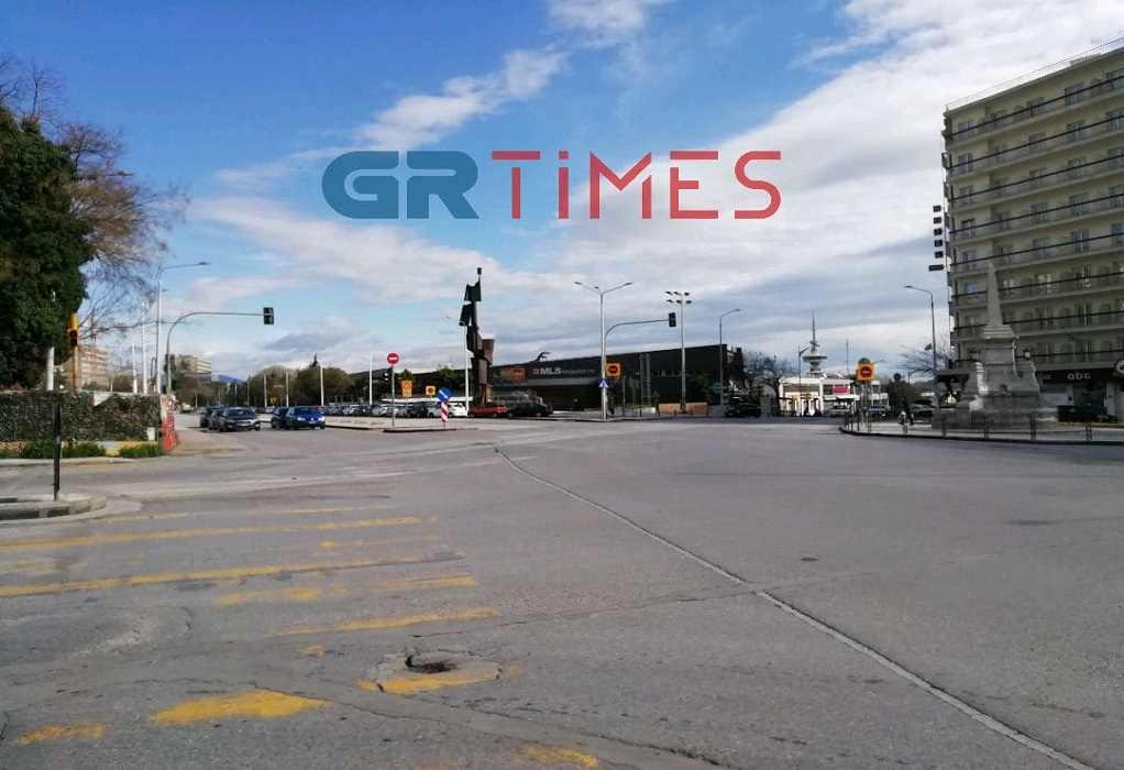 Θεσσαλονίκη: Δείτε την πόλη από την πλατεία Συντριβανίου τώρα (VIDEO)