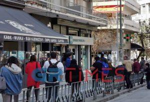 Κορωνοϊός: Μεγάλες ουρές σε τράπεζες της Θεσ/νίκης (ΦΩΤΟ)