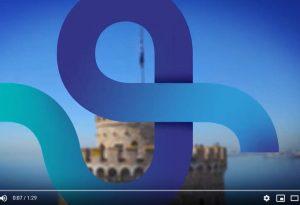 ΤCB: Video προβολής της συνεδριακής Θεσσαλονίκης