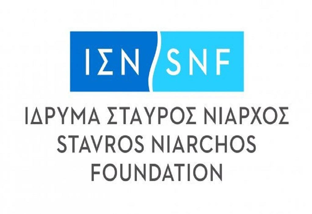 Ίδρυμα Σταύρος Νιάρχος: Δωρεά 100 εκατ. δολαρίων για τον κορωνοϊό